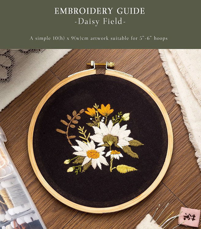 "Picture of 6"" Daisy Field Embroidery PDF Pattern"